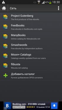 BookReaders_Moon (72)