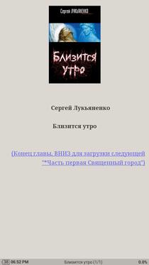 BookReaders_Moon (77)
