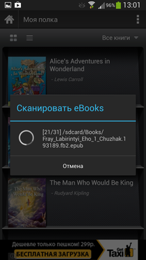 BookReaders_Moon (8)