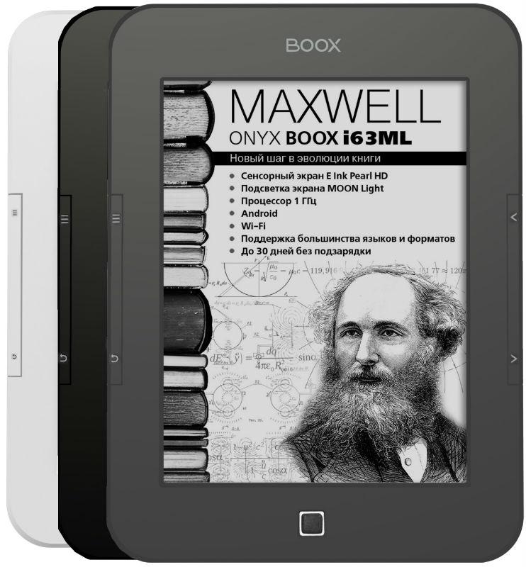 ONYX_BOOX_i63ML_Maxwell_Trigle