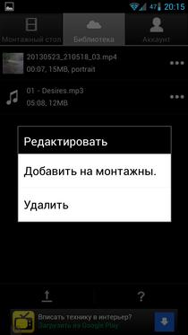 Video (101)