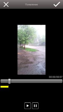 Video (107)
