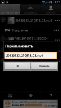 Video (109)