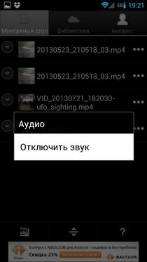 Video (127)