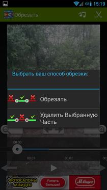 Video (18)