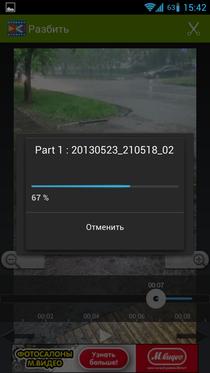 Video (24)