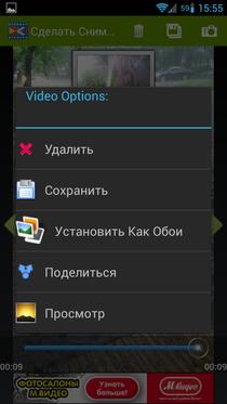 Video (28)