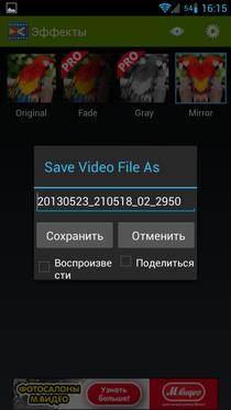Video (37)