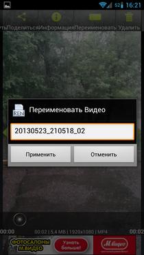 Video (43)
