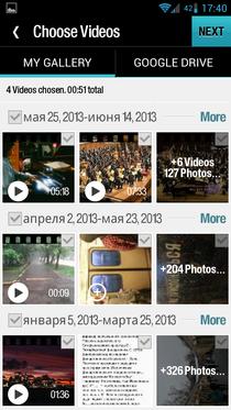 Video (54)