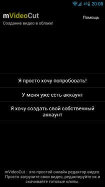 Video (96)