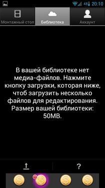 Video (99)