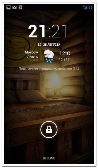 My_Log_Home-14_min