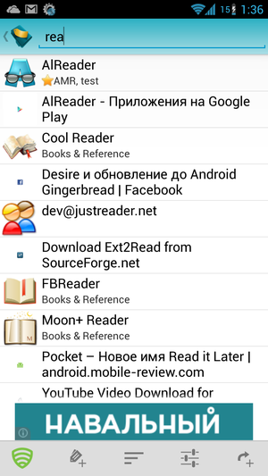 Folder_Organizer-01