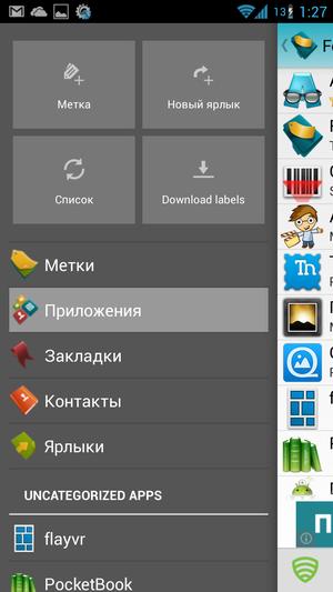 Folder_Organizer-03
