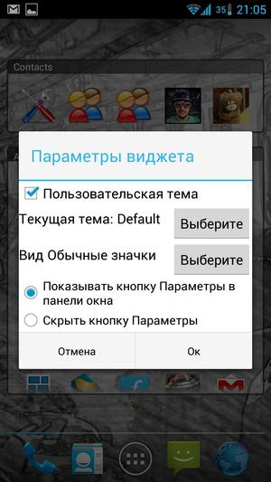 Folder_Organizer-08