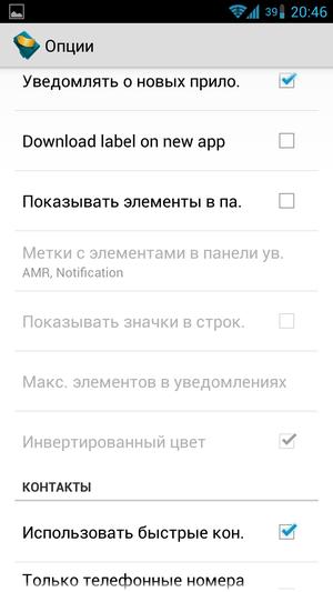 Folder_Organizer-11