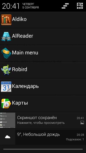 Folder_Organizer-12