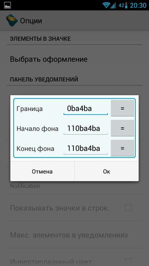 Folder_Organizer-15