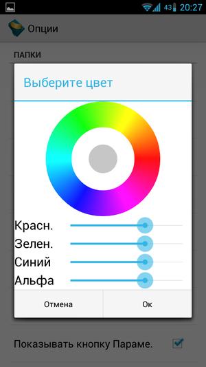 Folder_Organizer-17