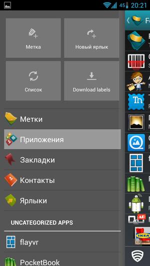 Folder_Organizer-22