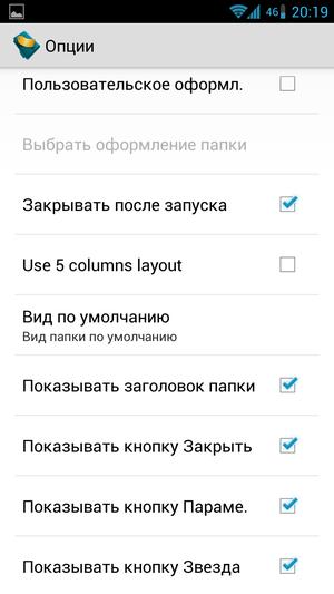 Folder_Organizer-25