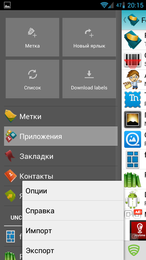 Folder_Organizer-27