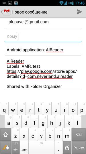 Folder_Organizer-38