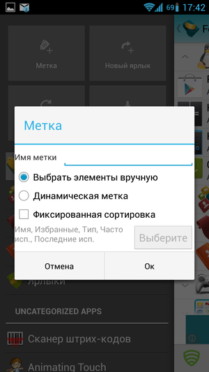 Folder_Organizer-41