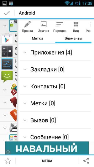 Folder_Organizer-46