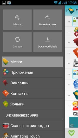 Folder_Organizer-49