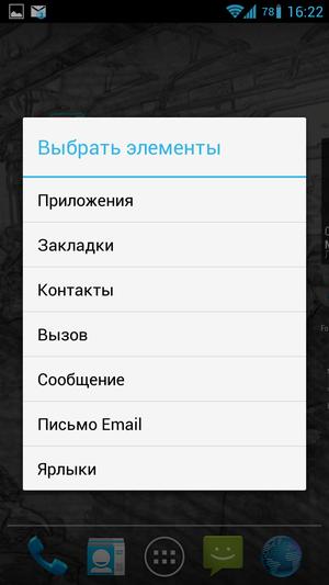 Folder_Organizer-51