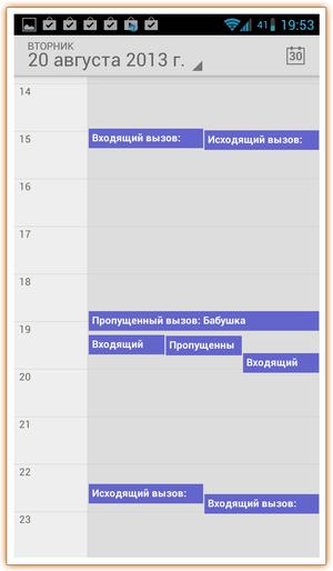 SMS_Backup-32_min
