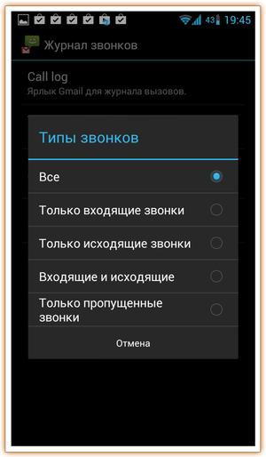 SMS_Backup-37_min