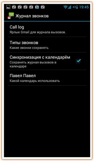 SMS_Backup-38_min