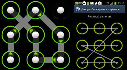 Как разблокировать (сбросить) графический ключ в Android на.