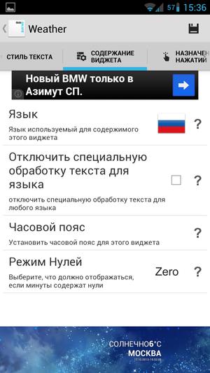 Minimalistic_Text