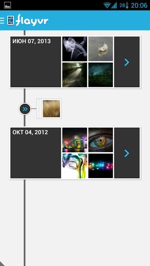 как создать альбом андроид 5