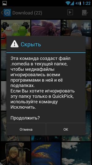 RobotoSoft