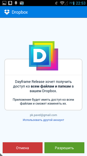 Dayframe-21