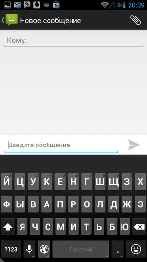 голосовой ввод android - фото 6