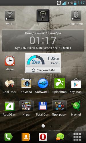 Яндекс виджеты для windows 7 на рабочий стол