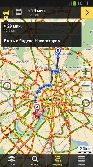 Яндекс.Карты — это схемы более