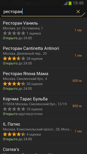 TOP_50-002