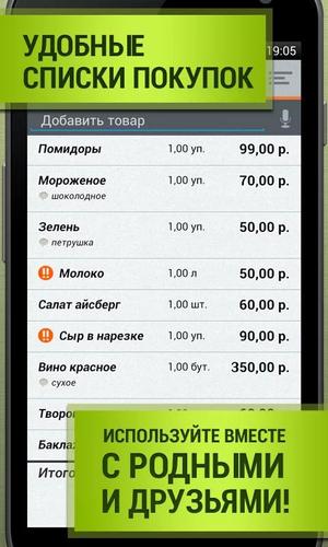 TOP_50-003