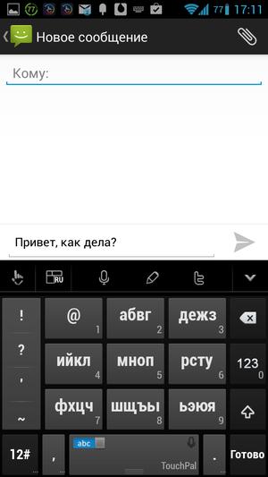 TOP_50-014