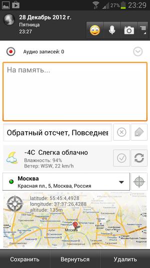 TOP_50-043
