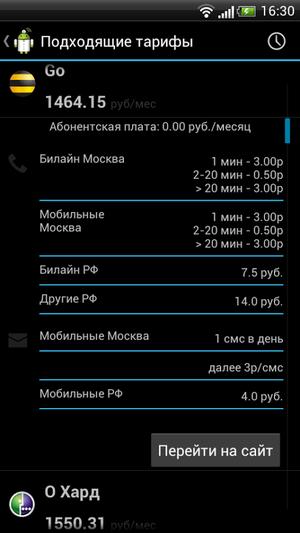 TOP_50-1__