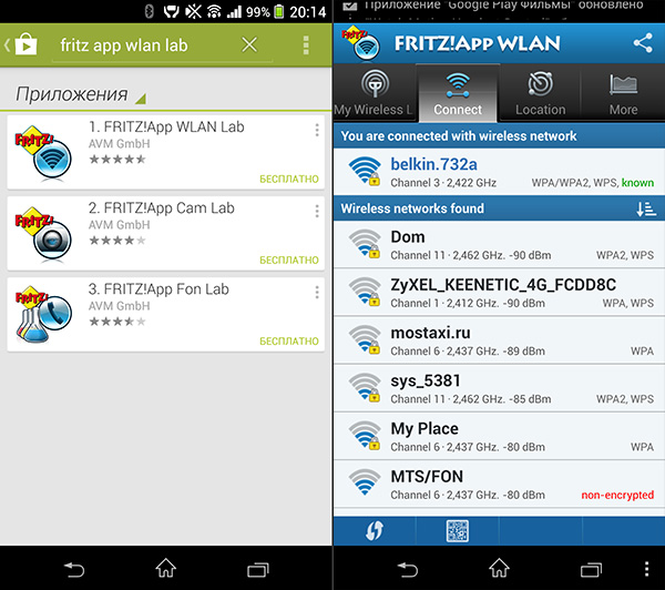 Fritz!App WLAN Lab - умный Wi-Fi