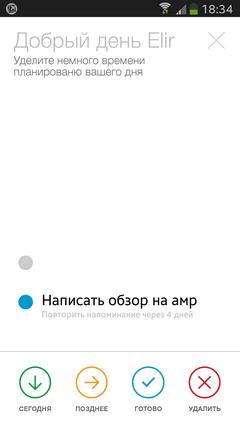 2013-12-11 14.34.45